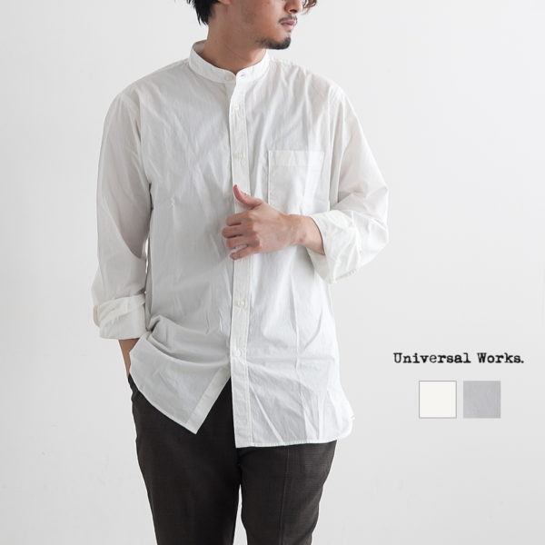 chemise blanche col mao